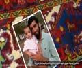 #سلام_علی_آقا - Farsi