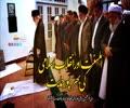 اہلسنت اور انقلابِ اسلامی کی بھرپور حمایت   ولی امرِ مسلمین سید علی خامنہ ای حفظہ اللہ   Farsi Sub English