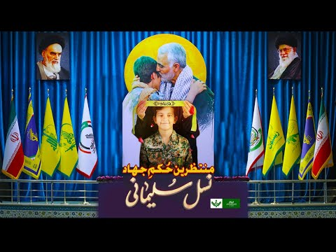 [Tarna] Hukm e Jihad Rijiz Khwani حکم جہاد رجز خوانی Farsi sun Urdu