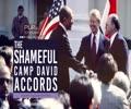 The Shameful Camp David Accords | Ayatollah Sayyid Ali Khamenei | Farsi Sub English
