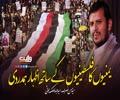 یمنیوں کا فلسطینیوں کے ساتھ اظہار ہمدردی | سید حسن نصر اللہ، سید عبد الملک حوثی | Arabic Sub Urdu