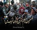 فلسطینیوں پر ظلم و ستم میں اور کون شریک ہیں؟ | رہبر معظم سید علی خامنہ ای | Farsi Sub Urdu