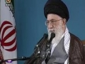 Leader Ayatollah Khamenei - Speech on Teachers Day - 2nd May 2010 - English