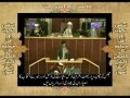 [20/37] Wasiat (Will) Imam Khomeini (r.a) by Topic - Urdu