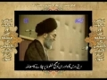 [23/37] Wasiat (Will) Imam Khomeini (r.a) by Topic - Urdu
