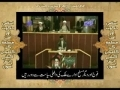 [27/37] Wasiat (Will) Imam Khomeini (r.a) by Topic - Urdu