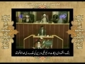 [28/37] Wasiat (Will) Imam Khomeini (r.a) by Topic - Urdu
