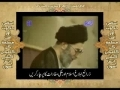 [29/37] Wasiat (Will) Imam Khomeini (r.a) by Topic - Urdu