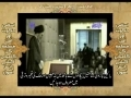 [31/37] Wasiat (Will) Imam Khomeini (r.a) by Topic - Urdu