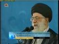 Ayatollah Khamenei  on Imam Ali (A.S.) Birth Anniversary - 26June2010 - English