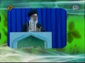 Rahber Ayatollah Khamenei To Youth (Nawjawan)- Ponder On The Duas Of Ramadan-Farsi
