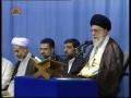Rahber Ayatollah Khamenei - Quran Fahmi Par Taakeed - Urdu