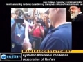 Imam Khamenei (HA) Condemns Quran Burning In US / Massive Protests In Iran - SEP 2010 - English