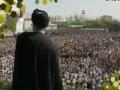 جانم فدائے رہبر How Leader of the Muslim Ummah moves hearts - All Languages