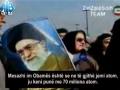 Dita e Zotit - Pervjetori i Revolucionit islamik - Persian sub Albanian