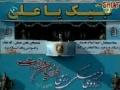 بيانات در جمع 110 هزار بسيجی در روز عيد غدير - 4/9/1389 - Farsi