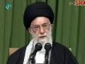 بیانات در نخستین نشست «اندیشههای راهبردی - 10/9/1389 - Strategic Thoughts - Farsi