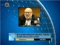 Egyptian Muslim Brotherhood greatful toward Islamic Revolution Leader - 07 Feb 2011 - English