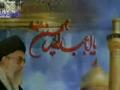 Ayatollah Khamenei in Muharram Majlis - English