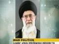 Ayatullah Khamenei letter to Intelligence Minister - 20Apr2011 - English