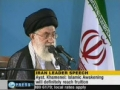 Ayatullah Khamenei: Islamic Awakening will Definitely reach Fruition - 23Apr2011 - English