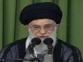 29May11 دیدار نمایندگان مجلس شورای اسلامی - Speech to Parliment Members - Farsi