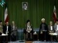 دیدار جمعی از شعرای آئینی با رهبر انقلاب Sayyed Ali Khamenei - 15Jun11 - Farsi