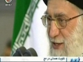 Leader Orders Tough Punishment of Bank Embezzlers - Oct 3-2011 Farsi