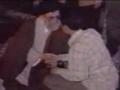 دیدار با جوانان - Rahbar Sayyed Ali Khamenai with youth - Farsi