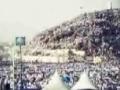 رهنمودهاي رهبر معظم انقلاب به حج گزاران - Farsi