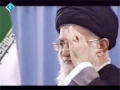 04 Ayatullah Khamenei - We must not underestimate our own capabilities (Farsi sub English)
