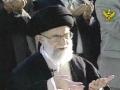 [8] داستان عشق Dastan e Eshq 5 - [Pray of Eid ul Fitr in Iran] - Urdu