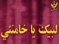 [11] داستان عشق Dastan e Eshq 5 - [Passion of meeting] - Urdu