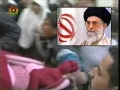 Rahber-e-Muazzam Ayatollah Khamenei Msg on Oppression in Palestine by the Zionist Regime-Urdu
