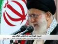 دیدار مسئولان نظام با رهبری The officials met with Imam Khamenei - Farsi