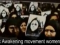 Imam Khamenei emphasizes the role of women in Islamic Awakening - Farsi sub English