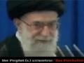 Imam Khamenei - Der Monat Ramadan - Farsi Sub German