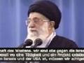 Imam Khamenei - Einheit der Muslime - Farsi Sub German