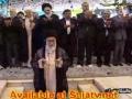 Eid Al-Fitr Salaat (Namaz) by Vali Amr Muslimeen Ayatullah Sayyed Ali Khamenei - 19 August 2012 - Arabic