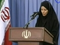 [1] Meeting with University Professors - 11 August 2012 - Farsi