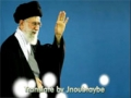 Imam Khamenei (h.a) besucht Sunniten Kurdistan Iran - Persian Sub German