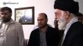 حضور رهبر انقلاب در منزل سردار شهید رجبعلی محمدزاده - Farsi