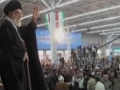 بسیج از دیدگاه رهبری Basij as described by Rahber Khamenei - Farsi