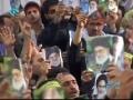 بصیرت در کلام رهبری Insight in the Words of Rahber Khamenei - Farsi