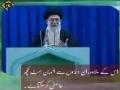 Ayatollah Ali Khamenei Short Speech On Dua - Farsi sub Urdu