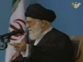 السيد القائد في ذكرى انطلاقة ثورة قم 12-01-2013 (HD) Arabic