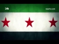 Syria: We Should Know the Enemy - Farsi sub English