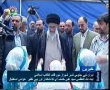Rahber-e-Muazzam Ayatollah Khamenei in SHIRAZ - 30th April 2008 - Urdu and Persian