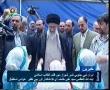 Rahber-e-Muazzam Ayatollah Khamenei in SHIRAZ - 30th April 2008 - Urdu and Persian