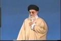 Rahber-e-Muazzam Ayatollah Khamenei speech to the Youth - Urdu Dubbed
